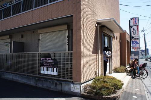 よしかわ駅前音楽教室DSC09997